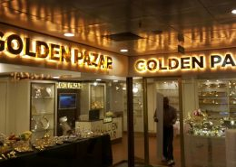 tabela Tabela golden pazar 260x185